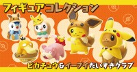 pokecen-figure-collection-we-love-pikachu-and-eevee-club-may102019-1