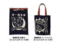 pokecen-japanese-style-merch-may312019-7