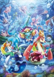 pokecen-oceanic-operetta-jun212019-poster