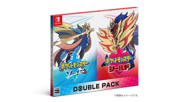 pokemon-sword-shield-double-pack-jp-jun52019
