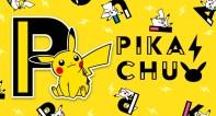 pokecen-pikachu-outbreak-2019-merch-jul122019-1