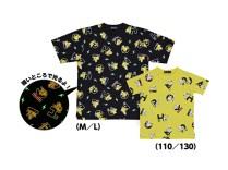 pokecen-pikachu-outbreak-2019-merch-jul122019-9