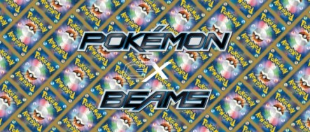pokecen-pokemon-beams-jul252019-1