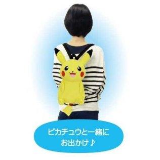 pokemon-plush-backpack-pikachu-jul152019-4
