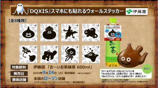 dragon-quest-xi-s-archive-tgs2019-matome45