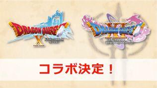 dragon-quest-xi-s-archive-tgs2019-matome61