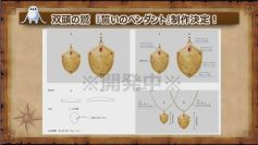 dragon-quest-xi-s-oath-pendant-sep122019-1