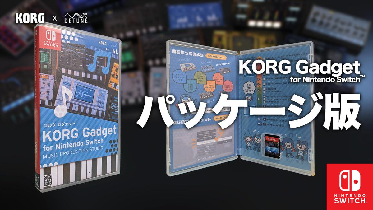 Nintendo switch korg gadget for