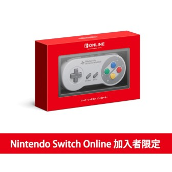 my-nintendo-store-super-famicom-controller-switch-sep52019-1