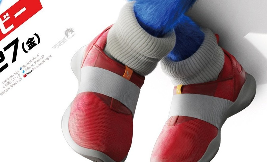 Puma Teases Release Of Live-Action Sonic's Shoes As An ...