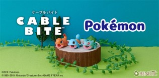 benalic-cable-bite-pokemon-nov242019-1
