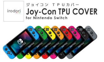 keysfactory-announce-joy-con-tpu-cover-for-nintendo-switch1