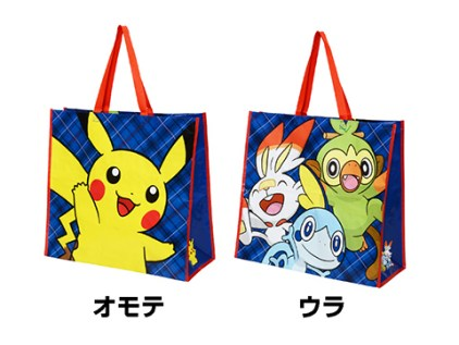 pokecen-pikapika-lucky-bag-2020-nov292019-2