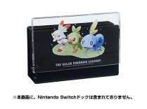 pokecen-the-galar-pokemon-league-merch-oct312019-3
