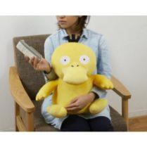pokemon-pc-cushion-psyduck-productimg-nov2222019-8