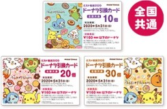 fukubukuro_card_img