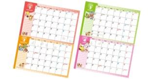 sub_box_calendar2