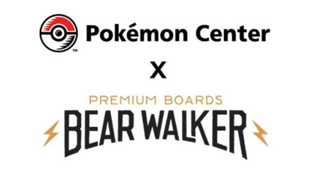 Pokemon_Center_x_Bear_Walker_Logo