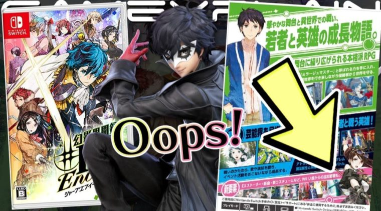 https://i0.wp.com/nintendosoup.com/wp-content/uploads/2020/01/joker-costume-possibly-revealed-on-tokyo-mirage-sessions-fe-encore-8217-s-japanese-cover-aKrnJELB5LI-1038x576.jpg?resize=760%2C422&ssl=1