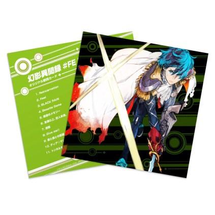 my-nintendo-tokyo-mirage-sessions-fe-jan152020-5