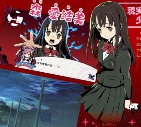 Shoujo-Jigoku-no-Doku-Musume-screenshots-7