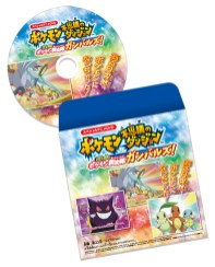 pokemon-anime-dvd-mar192020-2