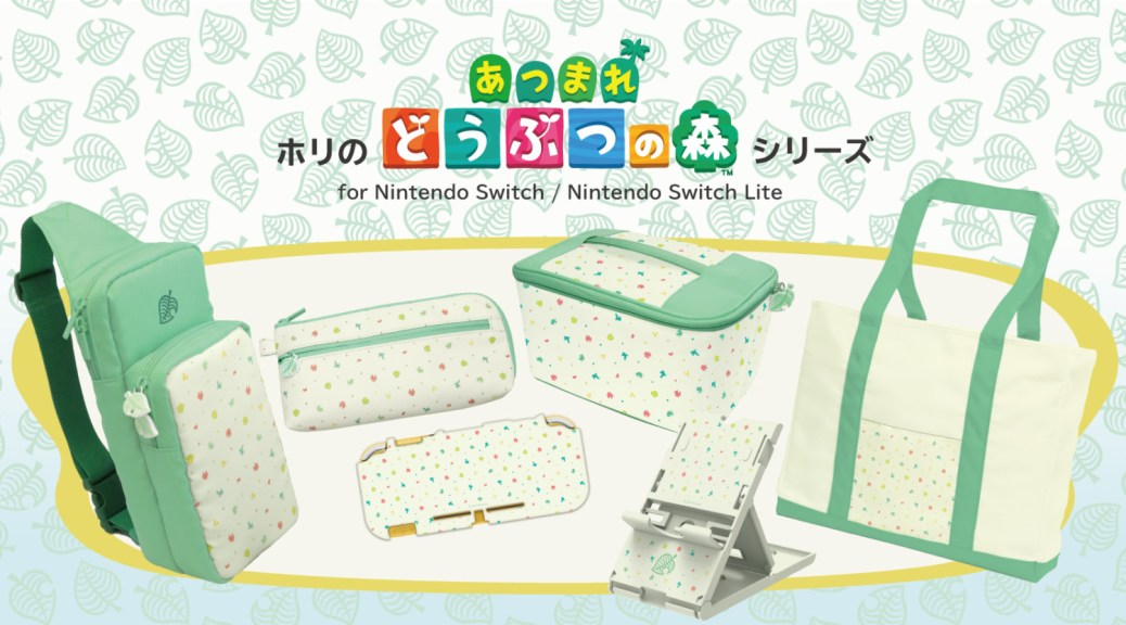 Hori Will Continue To Restock Animal Crossing New Horizons