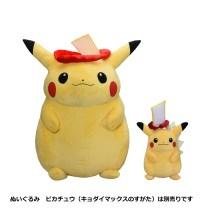 pokecen-giant-plush-gigantamax-pikachu-giant-6
