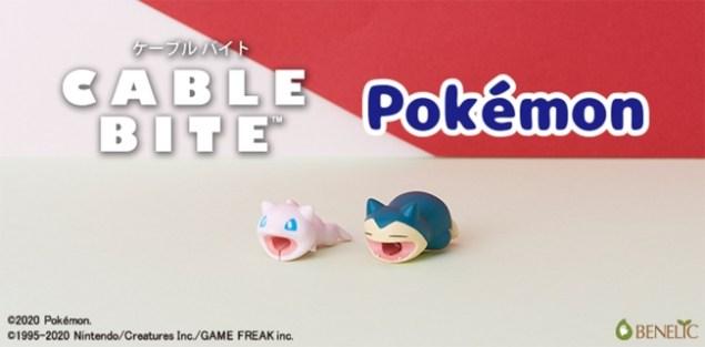 cable-bite-pokemon-snorlax-mew-jun232020-1