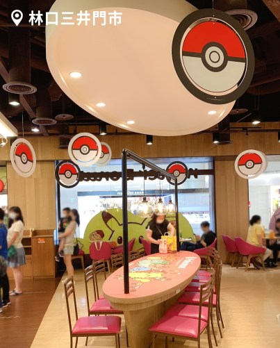 mister-donut-pokemon-taiwan-jun142020-4
