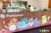 mister-donut-pokemon-taiwan-jun142020-9