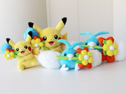 PokemonMegatokyoR1