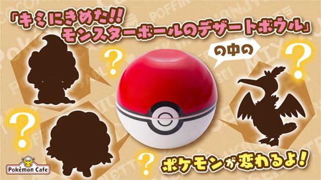 pokemon-cafe-pokeball-dessert-jul152020