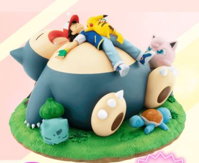 gem-pokemon-ash-sleeping-on-snorlax-aug262020-1