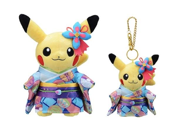 Pokemon Center Kanazawa Limited Champion Curry Retort Pack Leon Japan import NEW