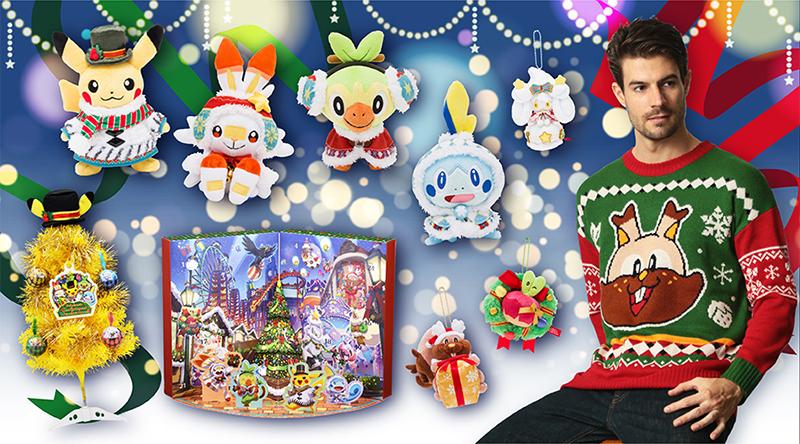 Pokemon Christmas Wonderland 2020 Mascot Applin Japan import New