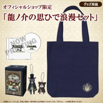 ecapcom-phoenix-wright-ace-attorney-turnabout-collection-limited-edition-productimg-goodsonly