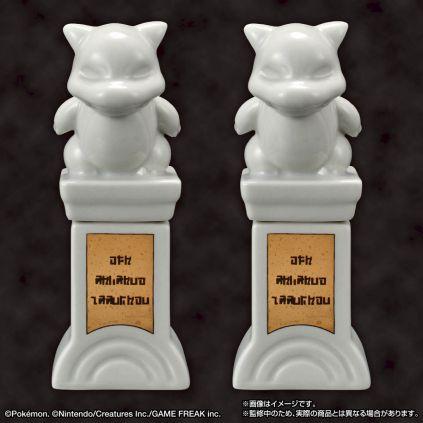 pbandai-pokemon-gym-statue-shakers-productimg-1
