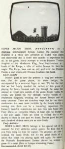 Computer Entertainer - Super Mario Bros. Review - June 1986