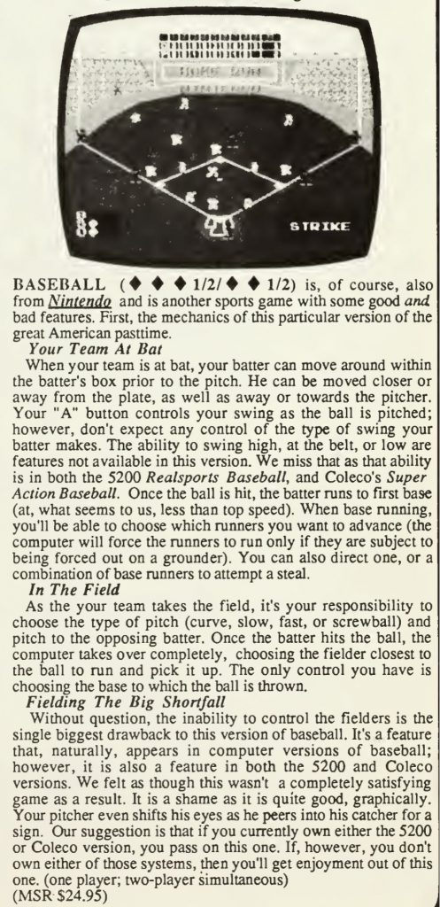 05-86-Baseball-ComputerEntertainer