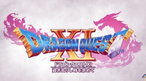 VIDEOS: Dragon Quest XI 3DS Gameplay