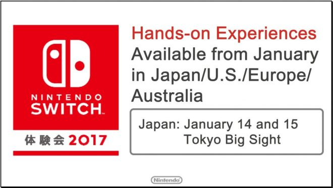 switch-hands-on-exp