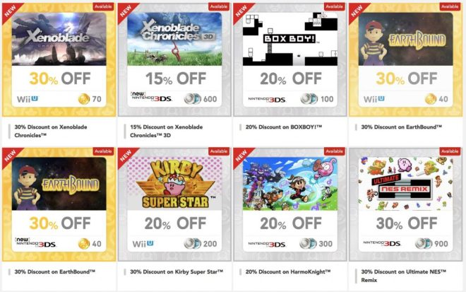 my-nintendo-rewards