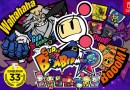 Super Bomberman R Version 2.2 Adds Alucard As Playable Character