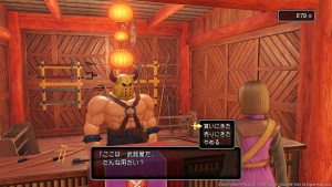 DQ11-PS4-4