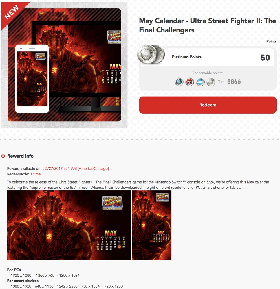 Calendar Wallpaper Nintendo : My nintendo ultra street fighter ii may calendar reward