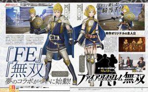 Fire-Emblem-Famitsu1