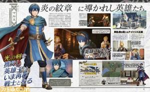 Fire-Emblem-Famitsu2