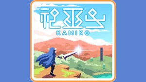 Kamiko (Switch) Game Hub