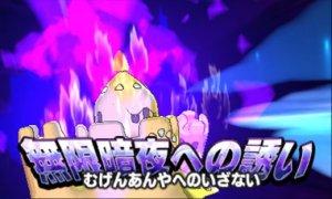Pokemon-Ultra-6